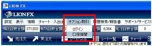 fx10_1329-6