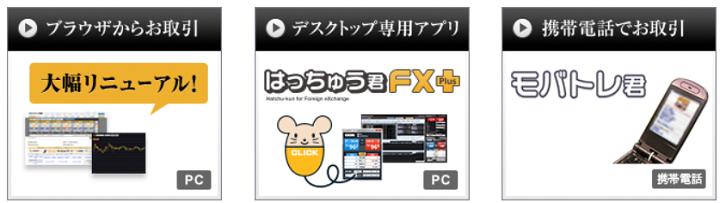 fx10_3136-4