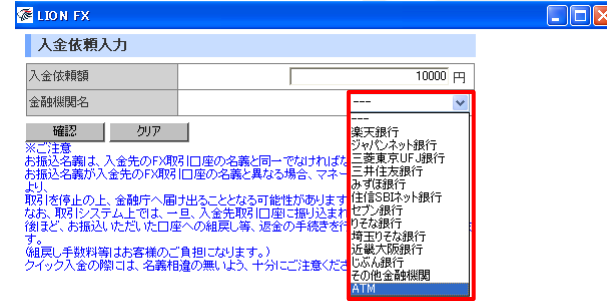 fx10_4184-4