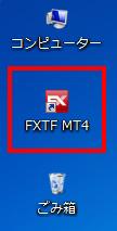 fx10_4372-6