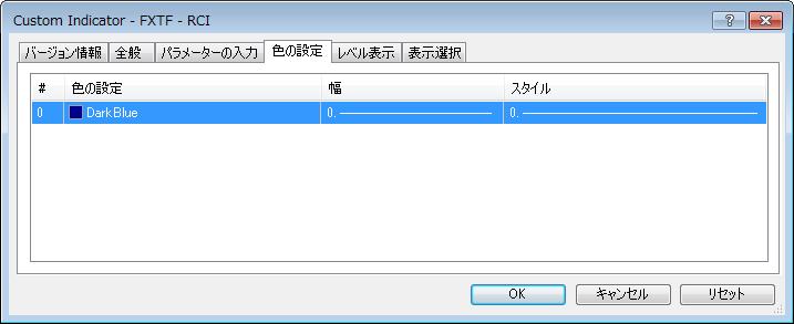fx10_4529-14