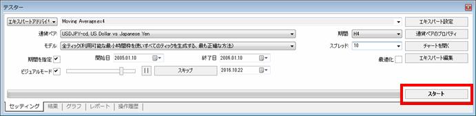 fx10_4600-11