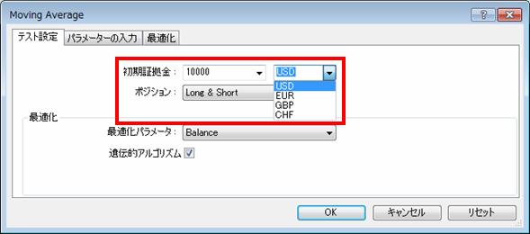 fx10_4600-9