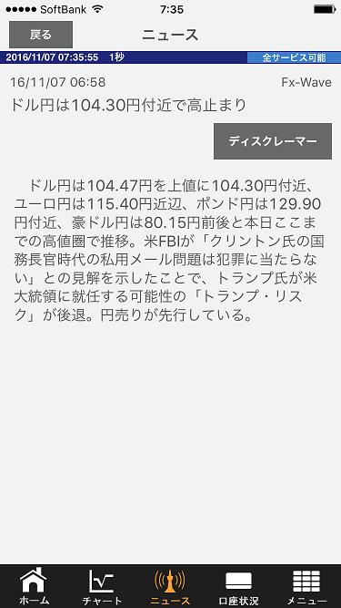 fx10_4719-1