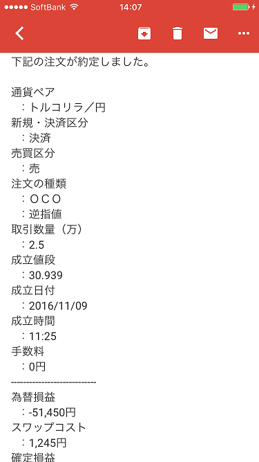 fx10_4825-1