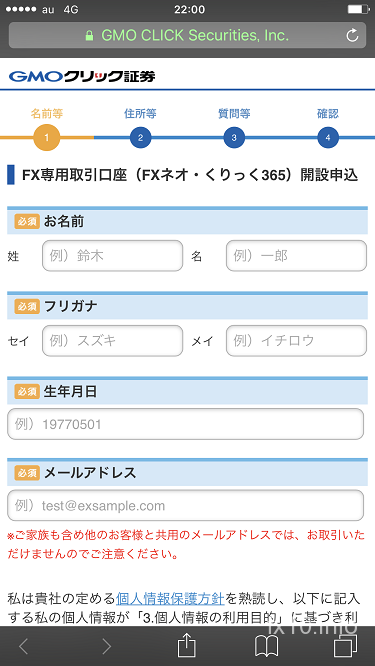 fx10_5024-3