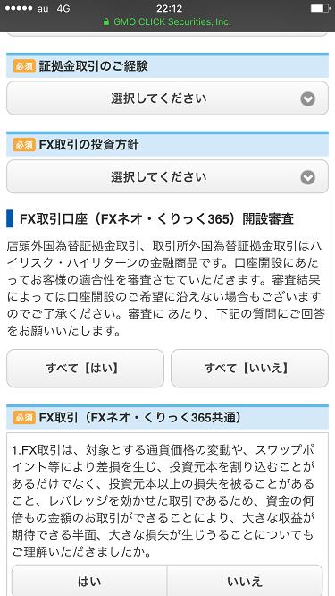 fx10_5024-6