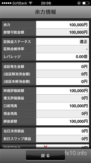 fx10_5050-10