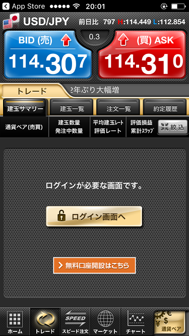 fx10_5050-2