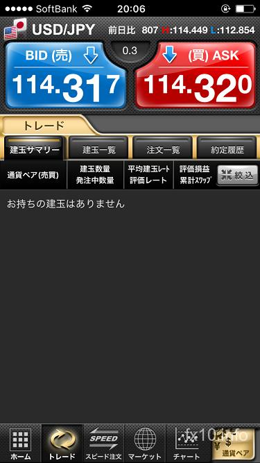 fx10_5075-1