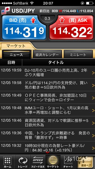 fx10_5075-2