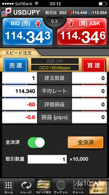 fx10_5101-1