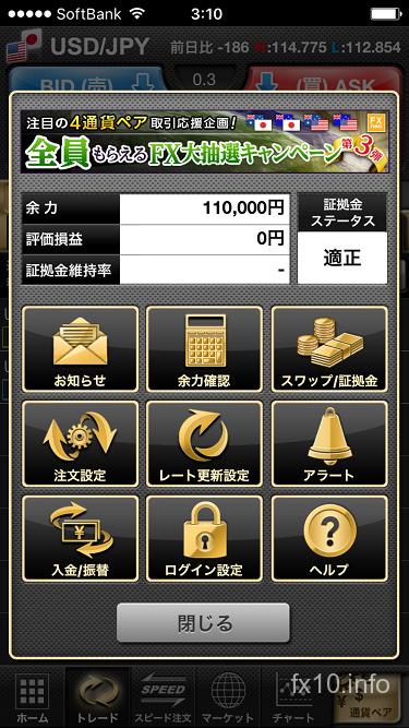 fx10_5101-10