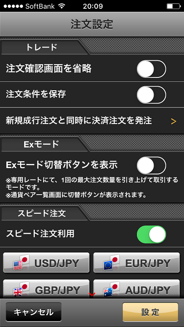 fx10_5101-5