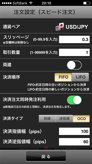 fx10_5101-7