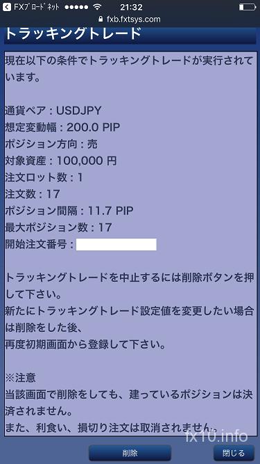 fx10_5184-11
