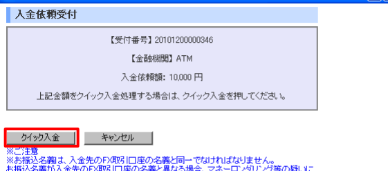 fx10_4184-5