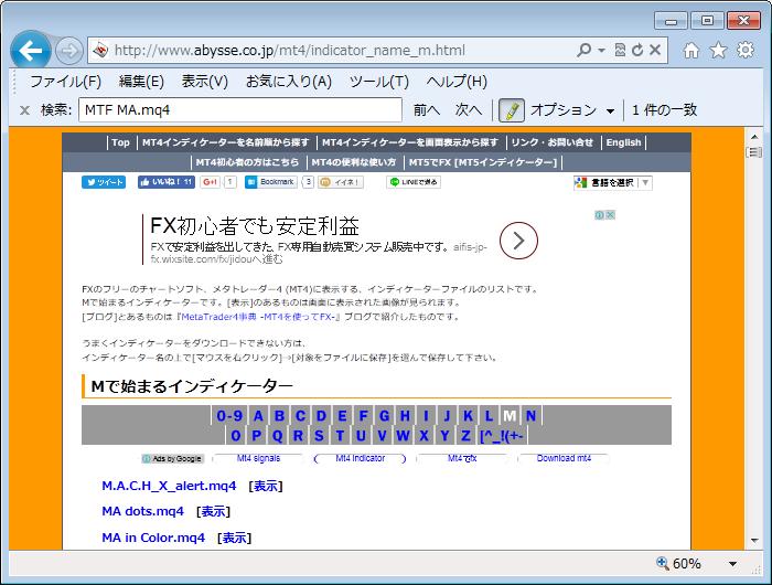 fx10_4529-1