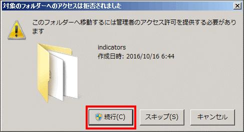 fx10_4529-4