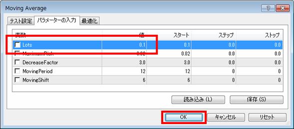 fx10_4600-10