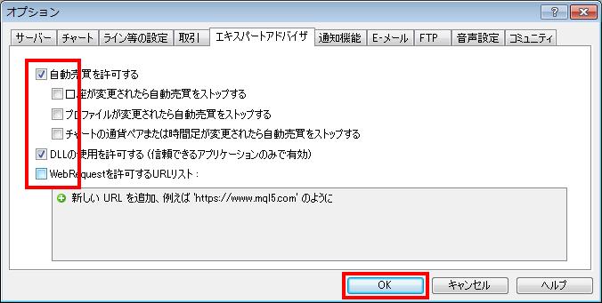 fx10_4600-4