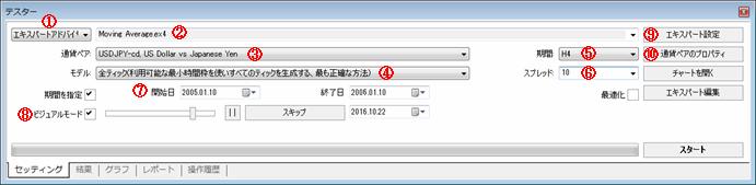 fx10_4600-7