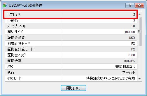 fx10_4600-8