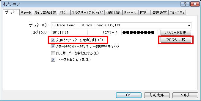 fx10_4616-10