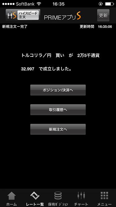 fx10_4703-2