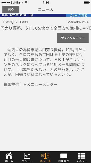 fx10_4719-2