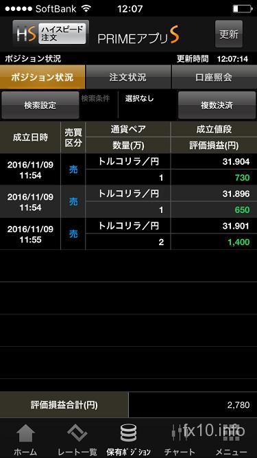 fx10_4825-15