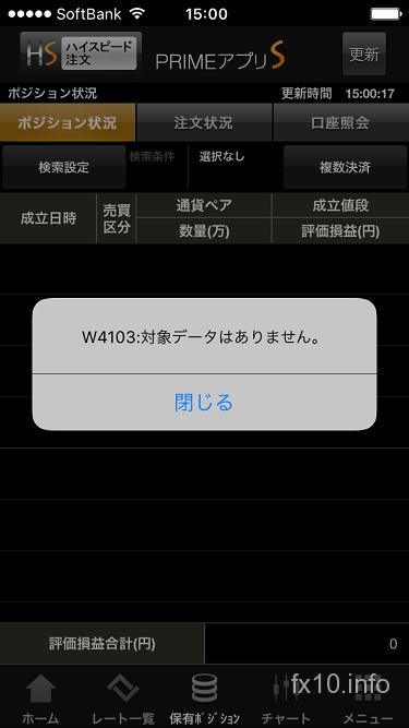 fx10_4825-20