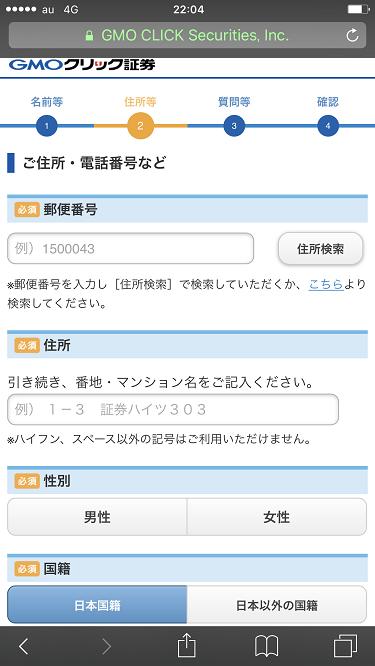 fx10_5024-4