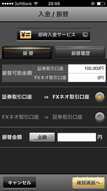 fx10_5050-6