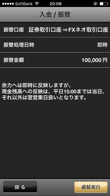 fx10_5050-7