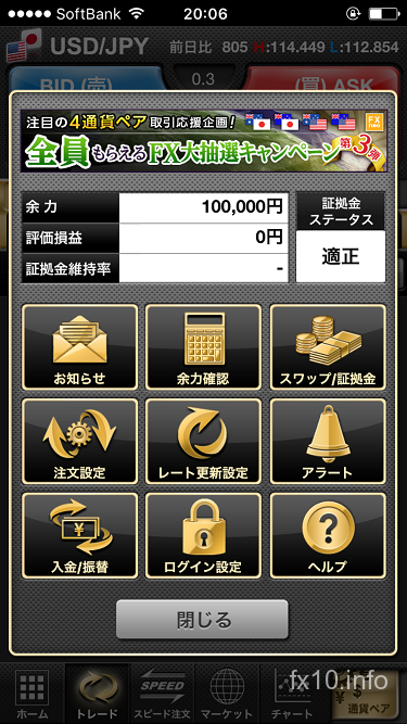 fx10_5050-9