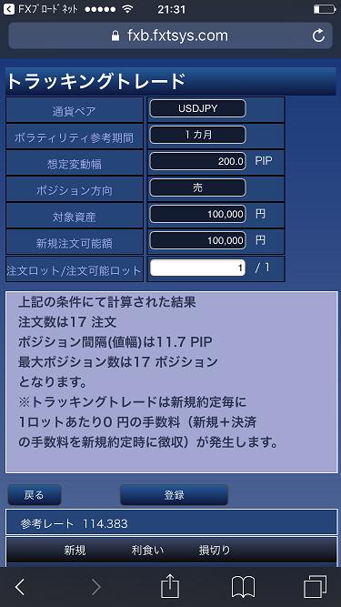 fx10_5184-8