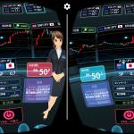 GMOクリック証券のVRトレードアプリでFXを試してみた感想!
